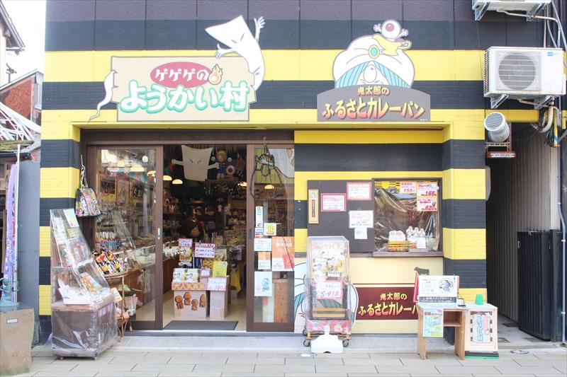 お土産販売店の接客と菓子製造